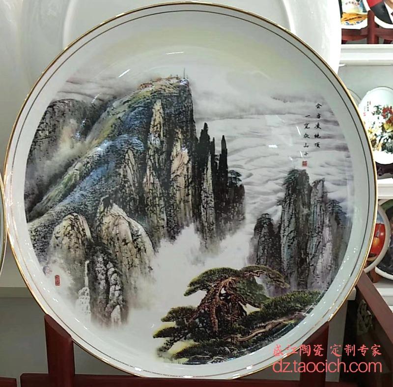 纪念盘定制成功案例 景德镇盛江陶瓷