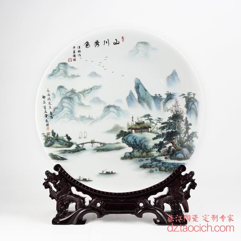 包装设计定制成功案例 景德镇盛江陶瓷