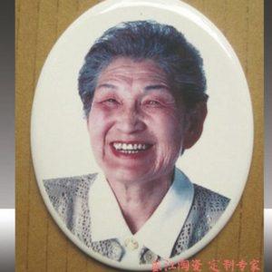 像定制样品展示 景德镇盛江陶瓷