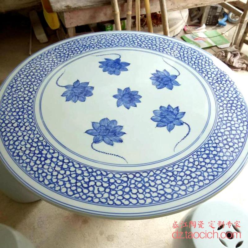 青花桌凳套装定制 景德镇盛江陶瓷