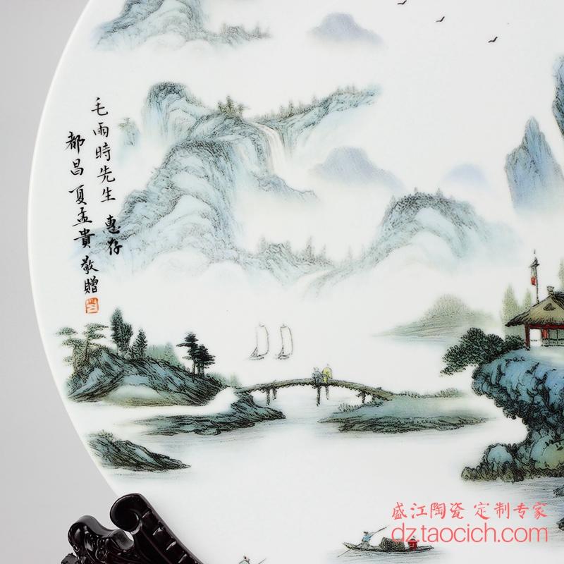 山川秀色瓷盘定制 景德镇盛江陶瓷