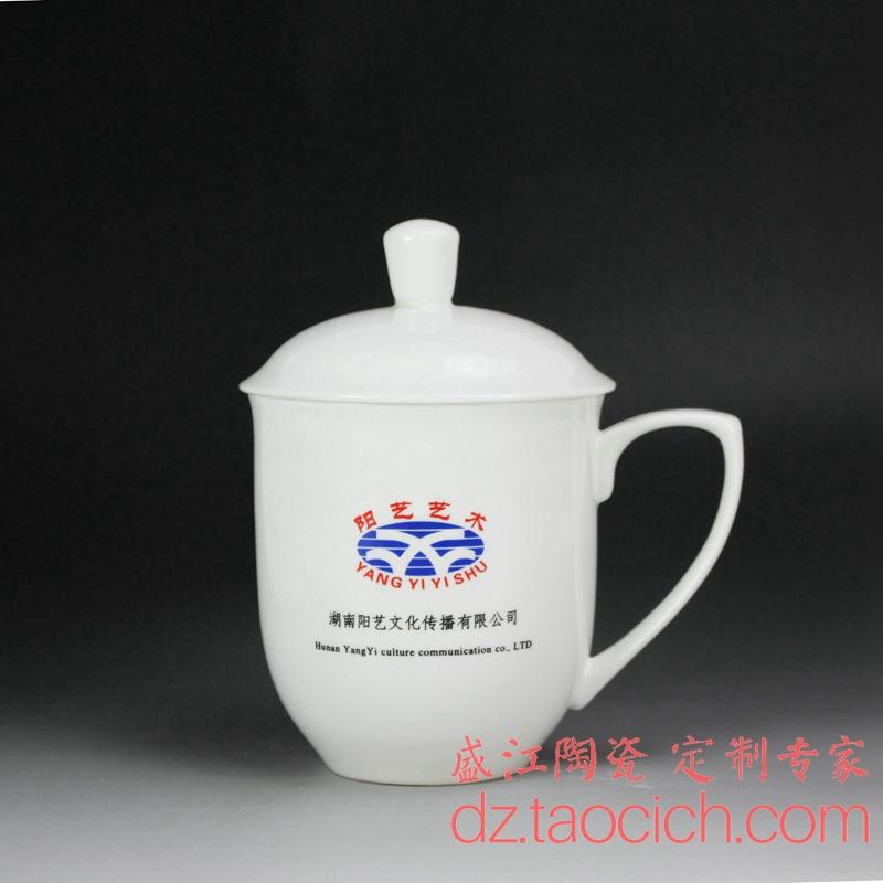 阳艺艺术办公杯定制成功案例 景德镇盛江陶瓷