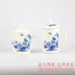 安徽海达茶杯定制成功案例 景德镇盛江陶瓷