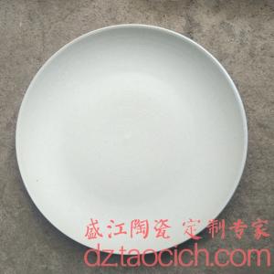 瓷盘定制成功案例 景德镇盛江陶瓷