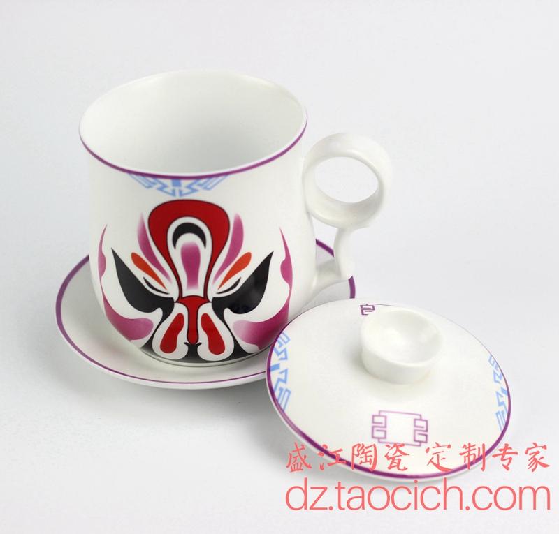 茶杯定制成功案例 景德镇盛江陶瓷