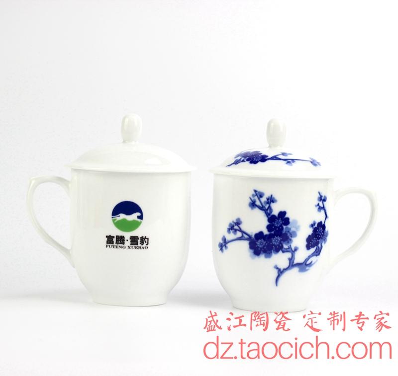 富腾集团茶杯定制成功案例 景德镇盛江陶瓷