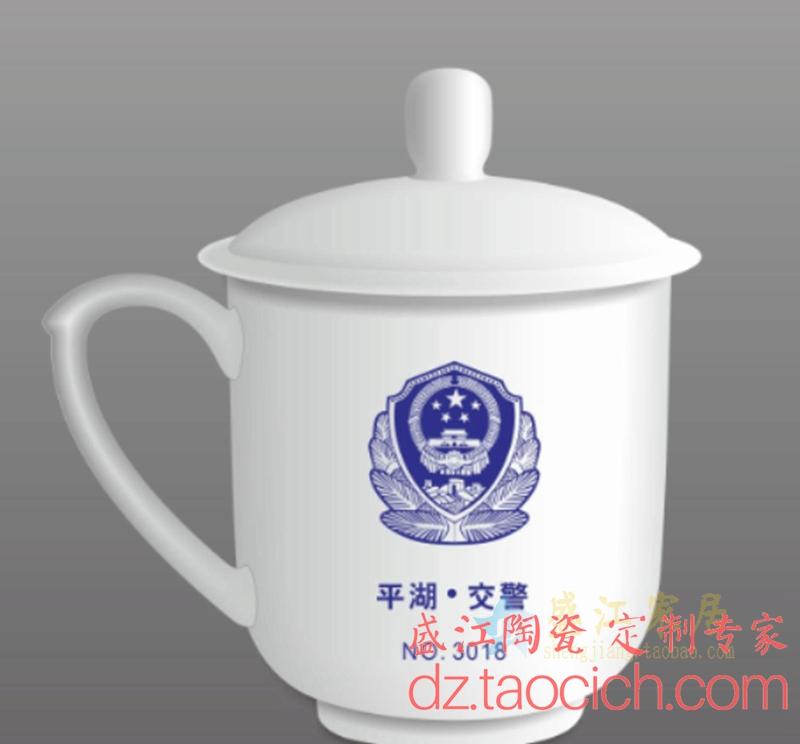 平湖交警茶杯定制成功案例 景德镇盛江陶瓷
