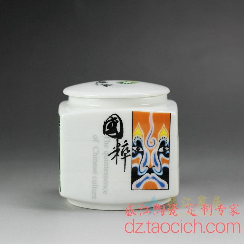 茶叶罐定制成功案例 景德镇盛江陶瓷