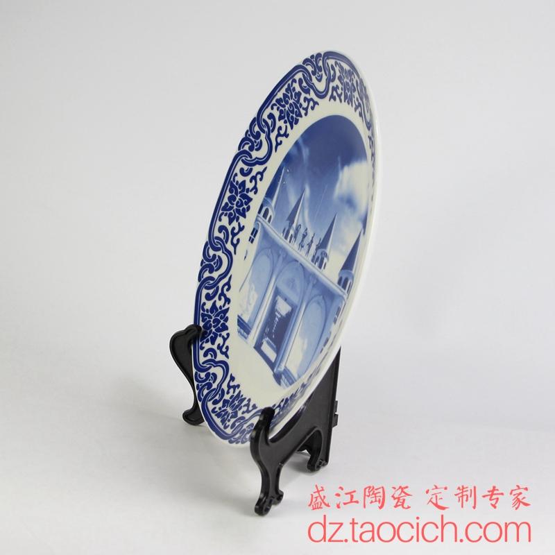 中国儿童中心纪念盘定制成功案例 景德镇盛江陶瓷