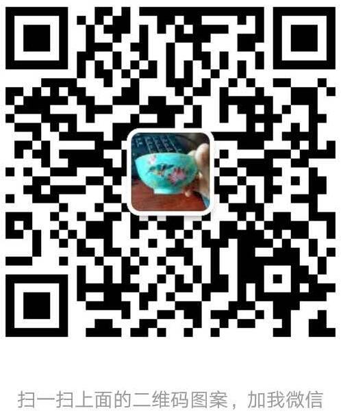 联系盛江陶瓷