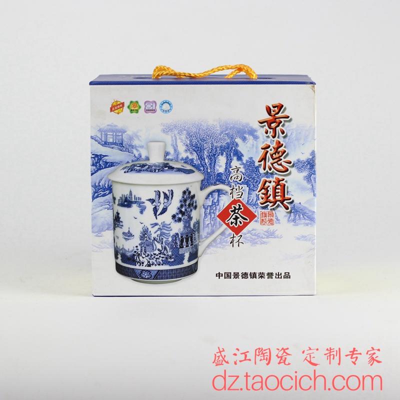 礼盒包装设计成功案例 景德镇盛江陶瓷