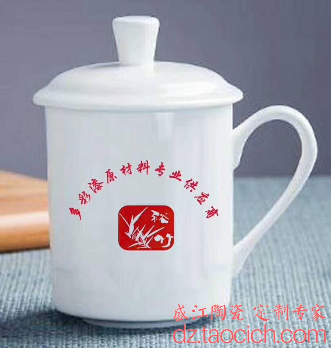 盛江陶瓷 多彩漆原材料专业供应商礼品杯定制成功案例
