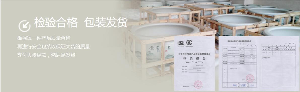 陶瓷定制流程