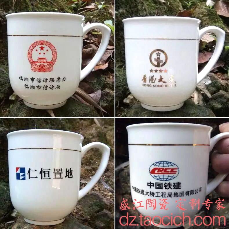 盛江陶瓷 办公杯定制成功案例展示