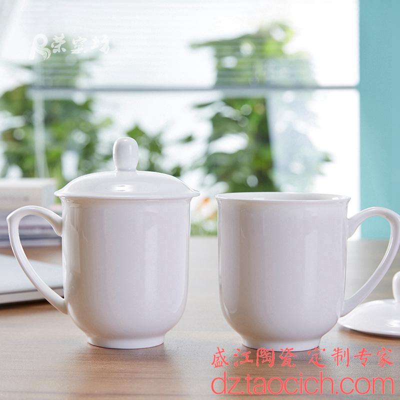 盛江陶瓷 办公杯定制样品展示