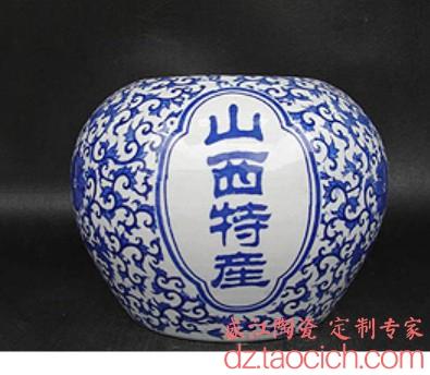 盛江陶瓷 山西特产陶瓷罐定制成功案例