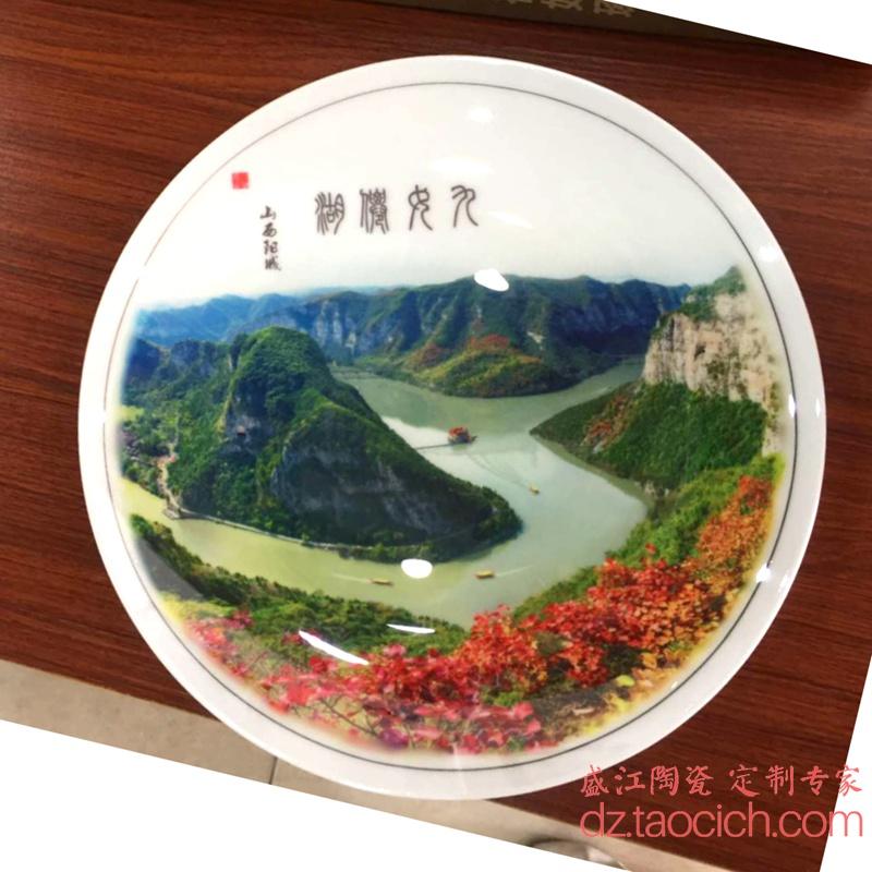 盛江陶瓷 纪念盘定制样品展示
