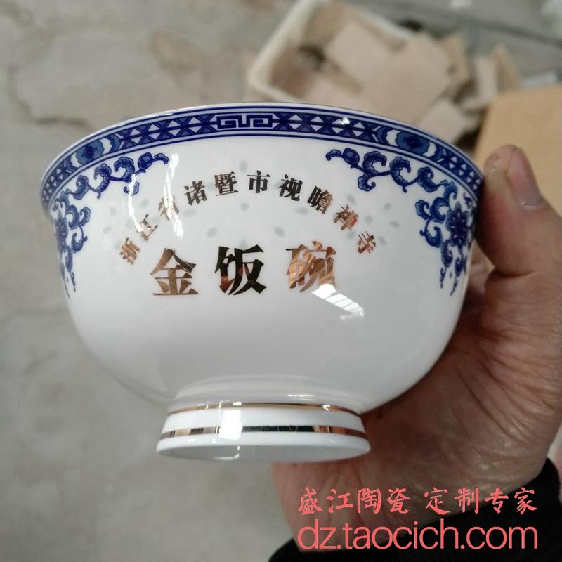 浙江省视瞻禅寺餐具定制成功案例 景德镇盛江陶瓷