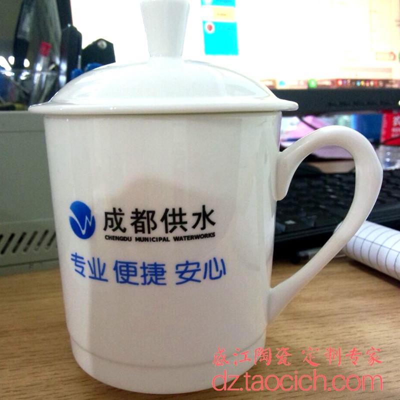 成都供水办公杯定制成功案例 景德镇盛江陶瓷