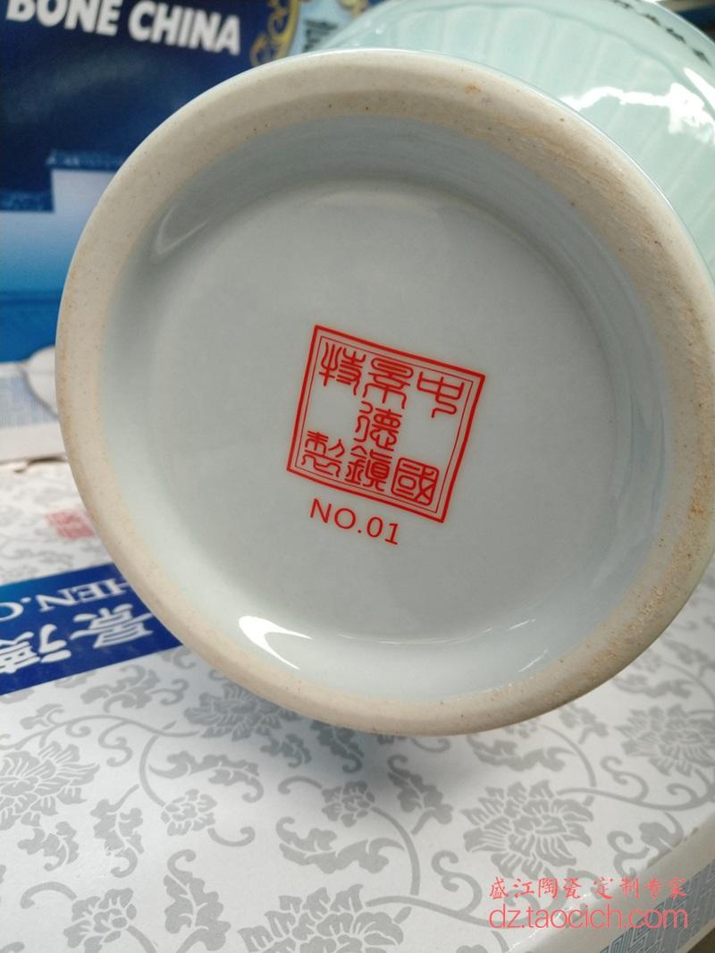 樟树市政府奖杯定制成功案例 景德镇盛江陶瓷