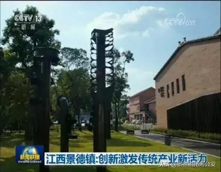 江西景德镇盛江陶瓷:创新与定制激发传统产业新活力