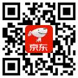 盛江陶瓷瓷墩定制专家:景德镇高温陶瓷凳子/鼓凳/凉墩有什么优点