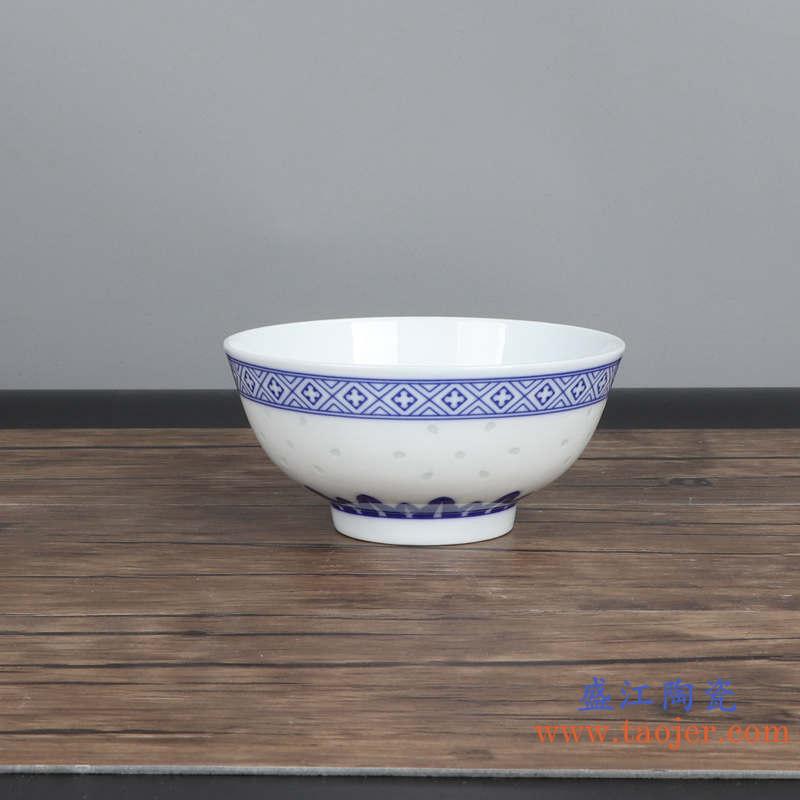 青花瓷玲珑碗的鉴定方法与技巧-盛江陶瓷