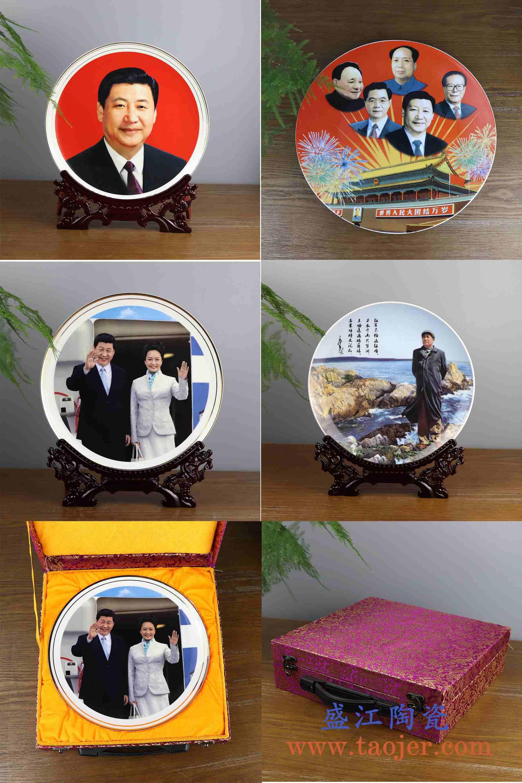 盛江陶瓷——景德镇伟人瓷盘的定制之《长征》