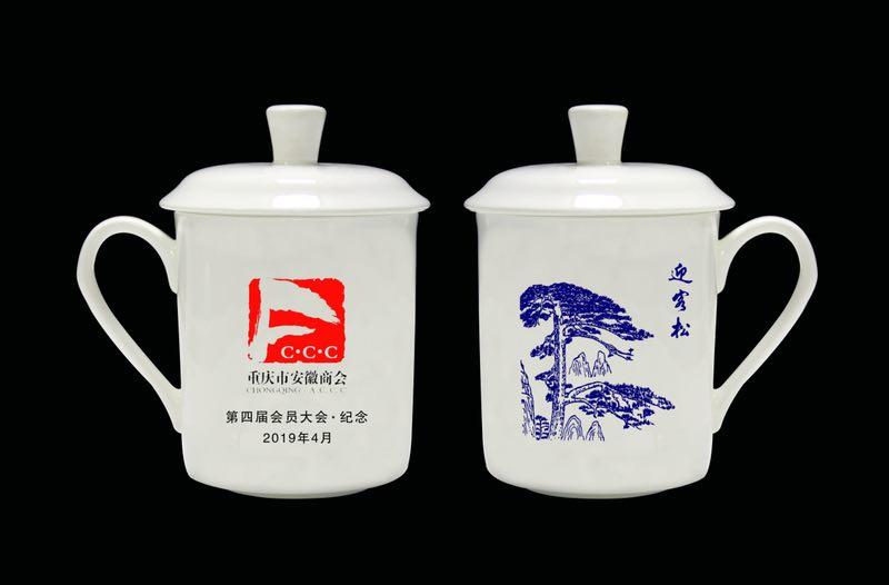 重庆陶瓷纪念杯定制成功案例 景德镇盛江陶瓷