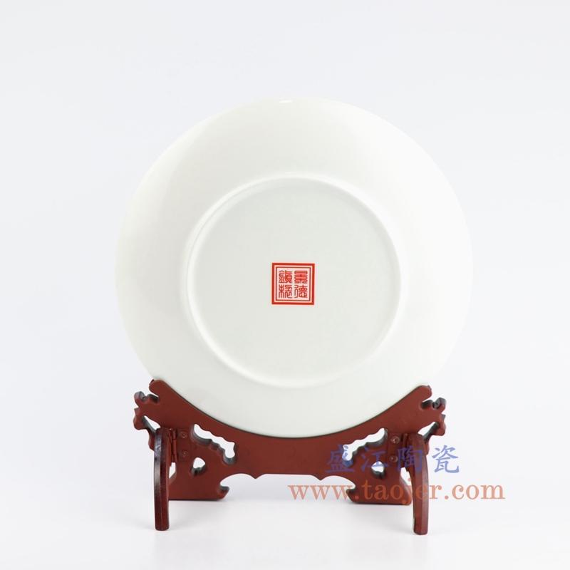 景德镇盛江公司定制毛泽东红底16寸真骨瓷瓷盘背面景德落款和配套