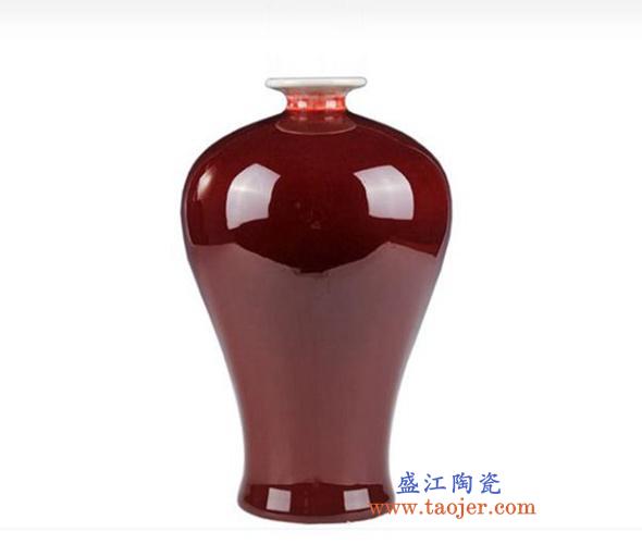 郎紅釉花瓶梅瓶