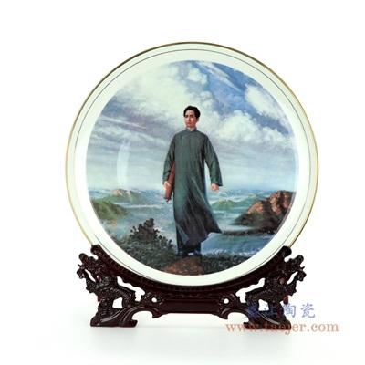 毛主席在安源描金骨瓷纪念盘带龙架
