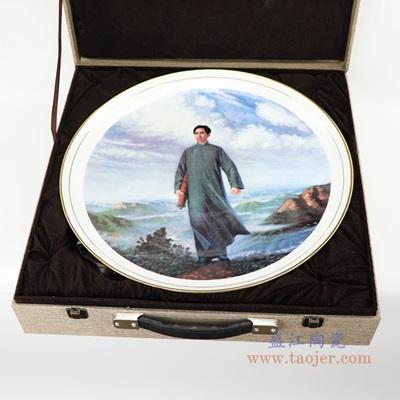 青年毛泽东同志在安源描金骨瓷纪念盘带龙架锦盒