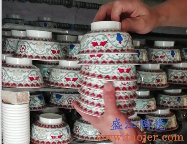盛江陶瓷定制厂家为四川藏传佛教寺庙定制民族5.5寸八宝碗 购买请点击图片