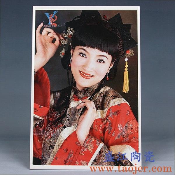 上图:盛江陶瓷 定制激光打印瓷像瓷板影像技术小型瓷板——著名影视人物画 购买定制请点击图片