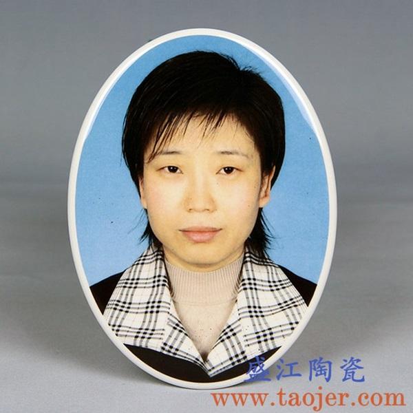 上图:盛江陶瓷 定制激光打印瓷像瓷板影像技术小型瓷板——人物肖像纪念瓷板画 购买定制请点击图片