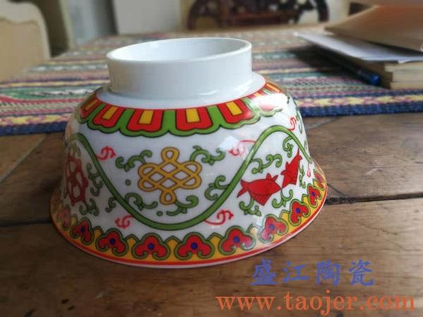 盛江陶瓷定制厂家为四川藏传佛教寺庙定制民族5.5寸八宝碗 单个图