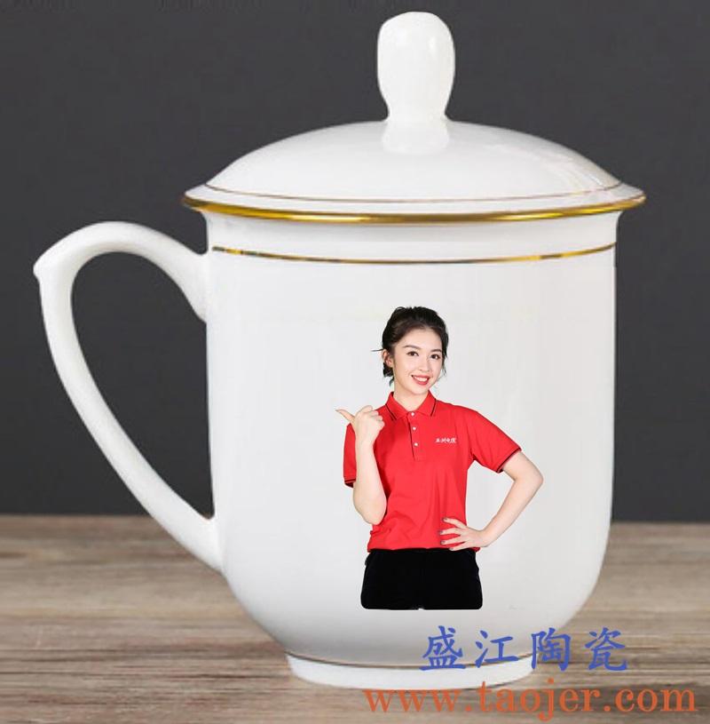 盛江陶瓷为亚洲电缆-珠江电缆公司定制陶瓷会议杯,杯正面是形象大使,杯子容量为420ml