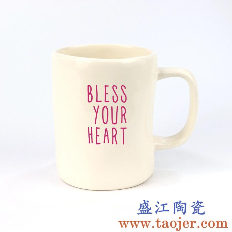 上图:盛江陶瓷定制雕刻哑光红色英文字手工红爱心马克杯 购买定制请点击图片