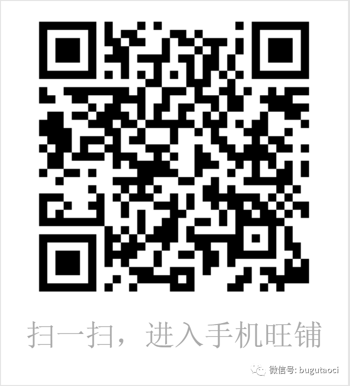 景德镇盛江陶瓷近期四大名瓷之青花玲珑礼品瓷定制案列欣赏