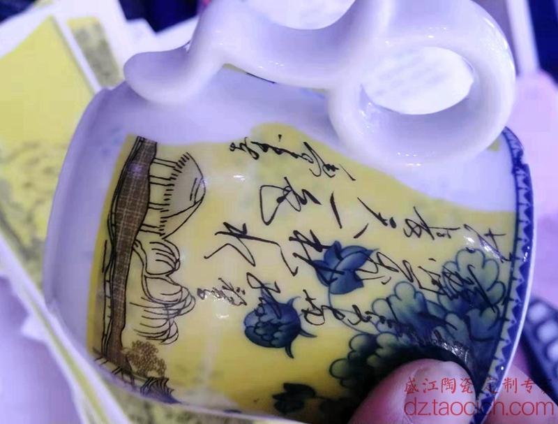 盛江陶瓷为首届南昌飞行大会定制的滕王阁茶杯-贴花过程说明