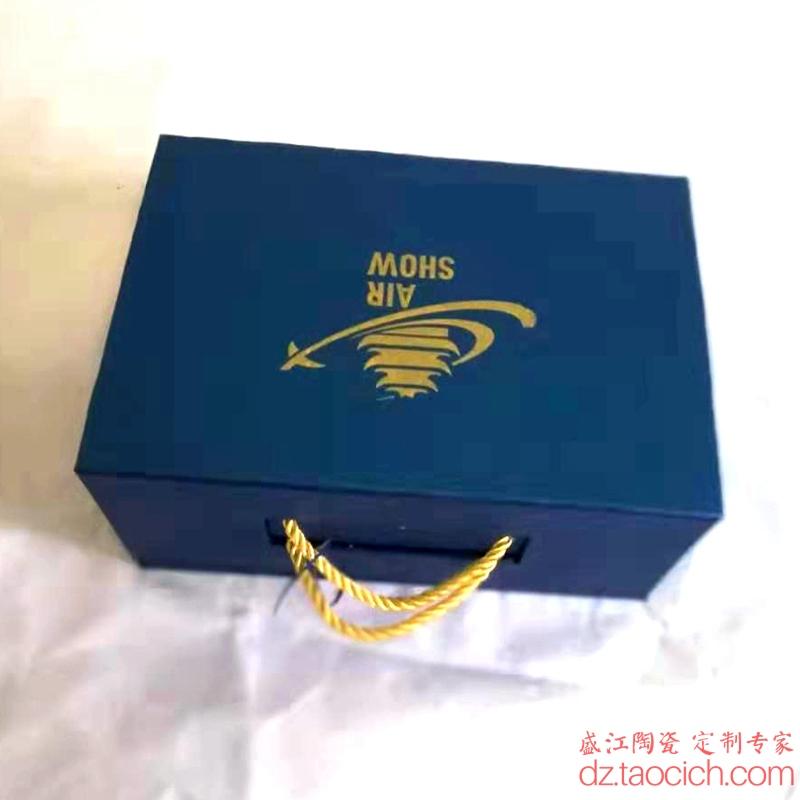 盛江陶瓷为首届南昌飞行大会定制的滕王阁茶杯 彩盒包装图