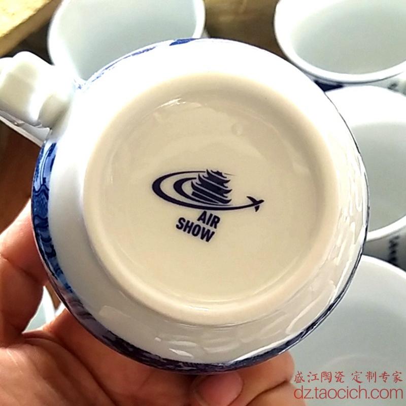 盛江陶瓷为首届南昌飞行大会定制的滕王阁茶杯底款