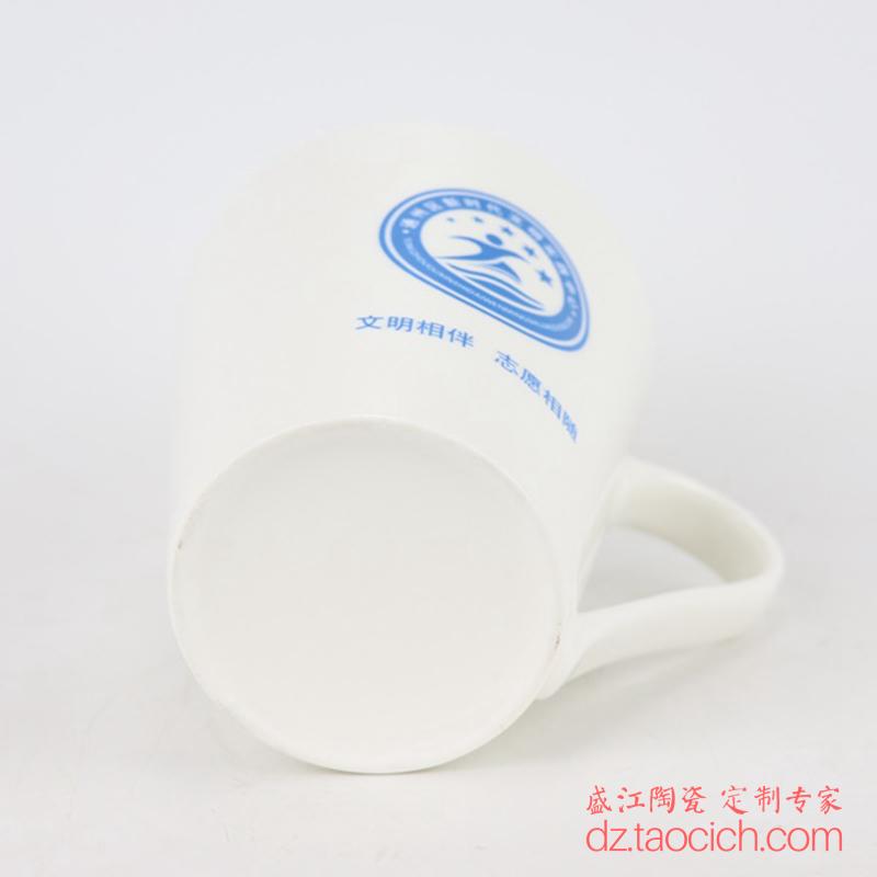 骨瓷白胎印logo小V杯陶瓷杯子底部图