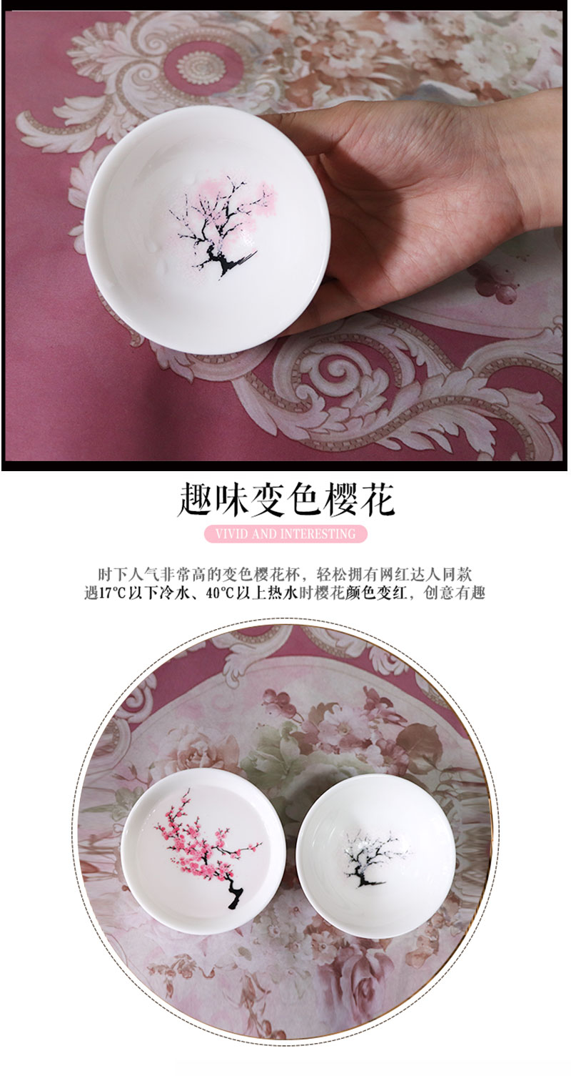 景德镇陶瓷单杯日本冷感樱梅花杯遇水变色清酒冷变碗冷水酒杯茶杯