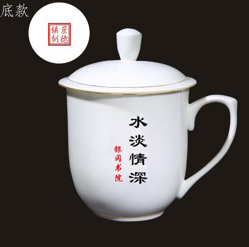 盛江陶瓷为顾客定制大号850ml老板杯,印有logo水淡情深第一款最终设计
