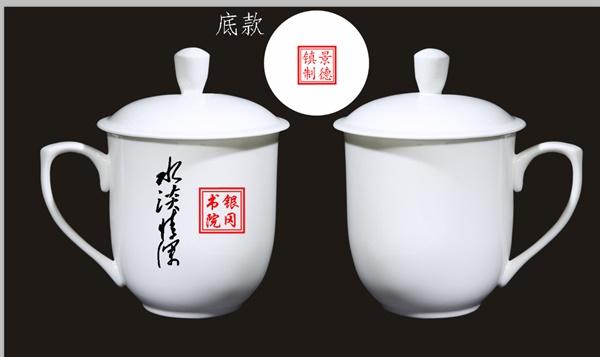 盛江陶瓷为顾客定制大号850ml老板杯,印有logo水淡情深,第二款设计