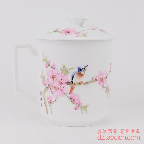 定制手绘水点桃花友谊杯