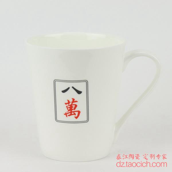 盛江陶瓷为贵州遵义老云哥大型棋牌室麻将馆休闲娱乐定制麻将中V杯