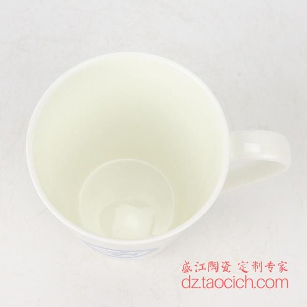 骨瓷白胎印logo小V杯陶瓷杯子口部图